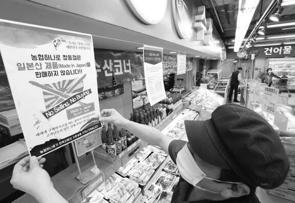 韩国停售日本海鲜,美国禁止日本食品进入,日本核污水将如何影响餐桌