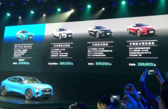 新福特,未来的核心产品组合一定来自中国和北美