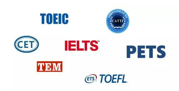 英语考试有哪些证书比较有用?求职时候哪些证书含金量最高?