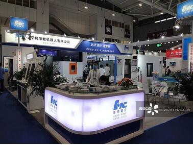 华中数控发布全球首台智能数控系统,第十七届中国国际机床展览会推动各国机床技术交流发展