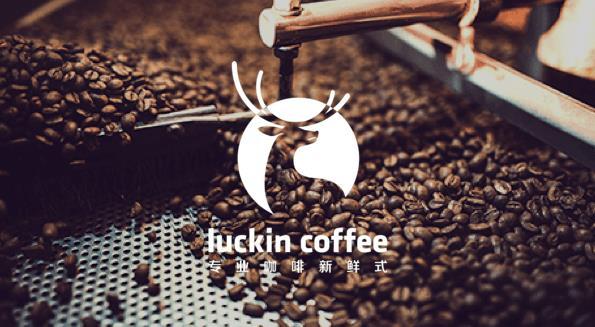 瑞幸咖啡海外债务重组,大钲资本领投2.5亿美元