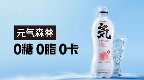 """元气森林""""启示录"""":如何用""""零糖零脂零卡""""的虚假广告创造60亿美金的市值"""