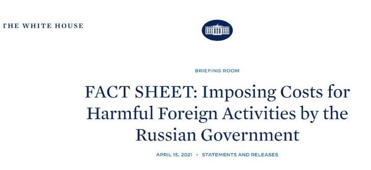 拜登签署对俄罗斯制裁新政令,俄回应不可接受必将坚决回击