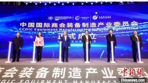 """中国国际商会装备制造产业委员会在湖南株洲成立,让中国""""工业心脏""""更强大"""