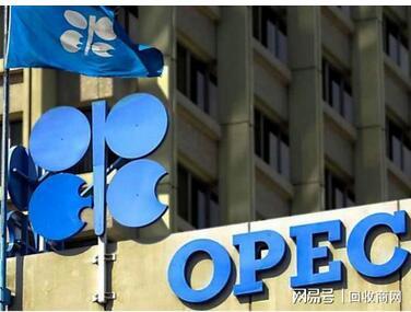 油价涨5%!树脂突破40000元/吨,期货大面积为飘红,预计未来塑料行业涨势仍将继续