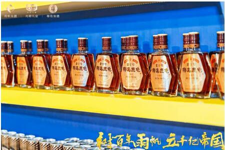 两款无糖养生酒碰撞新时代健康风潮 ,椰岛鹿龟酒老字号焕新一代上市