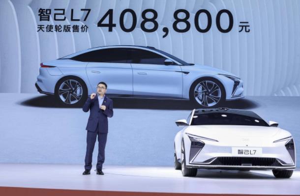 智己能把L7卖到40万+,差钱的上汽有什么底气
