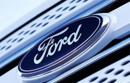 福特中国2.0战略正式拉开,福特迎来了自己电气化、智能化的下一个百年