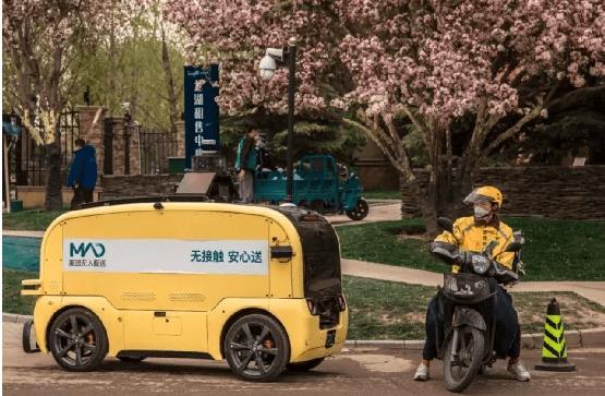 做水电煤一样的普惠科技,美团AI见者有份