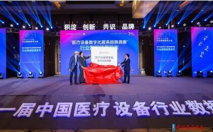 开立医疗斩获2020年度中国医疗设备优秀民族品牌奖,深化智能研发,行稳创新之路