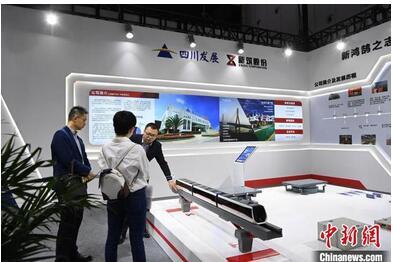 首届成都国际工业博览会开幕,世界领先工业技术赋能西部制造业发展