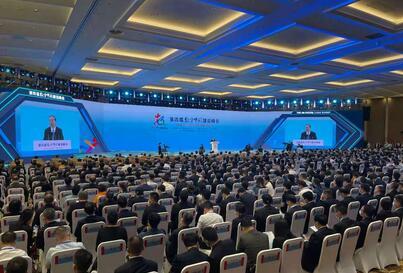 中建科工三大新产品系列在第四届数字中国建设峰会亮相,助力企业数字化转型