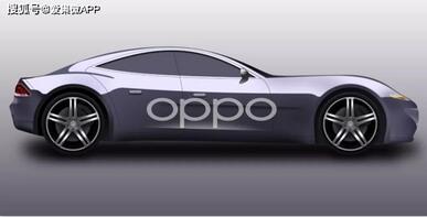 网传OPPO也要造车了!切入汽车领域不一定要直接造车