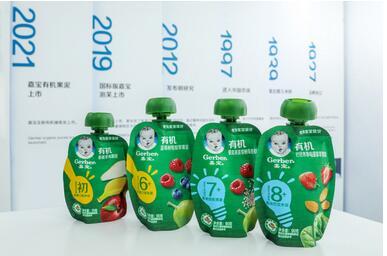 嘉宝有机果泥正式国产上市 ,雀巢致力深耕中国婴幼儿辅食市场