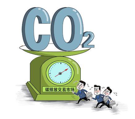 中国碳排放权交易体系,全球最大的碳排放交易市场即将揭幕