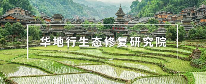 浅谈都市农业的含义及典型发展模式及成功实践