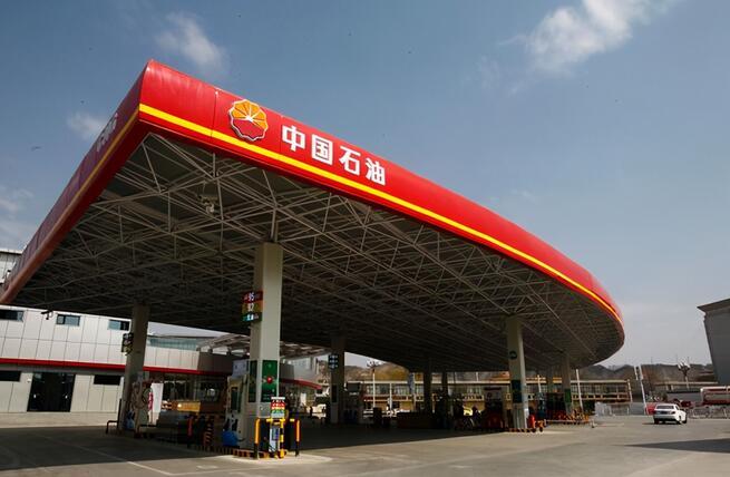 """中国石油发力智慧综合能源站,助推""""双碳""""达标"""
