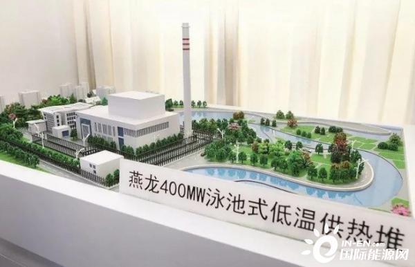 """""""十四五""""规划中透露出哪些核电""""命门""""信号?核电发展迎来重要战略机遇期"""