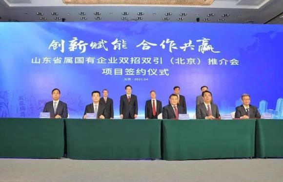 山东港口与国华能源签署战略合作协议,打造山东省海上风电母