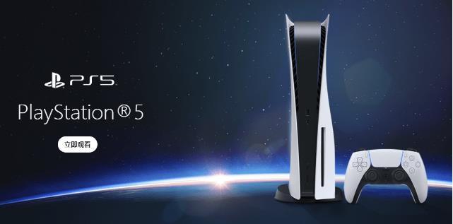 PS5国行版将于5月15日正式发售,国行主机究竟值不值得购买