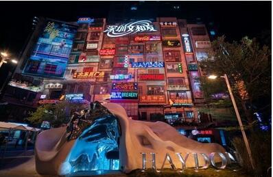 """全球高端美妆零售品牌""""HAYDON黑洞"""",用了四个月,颠覆了传统美妆零售"""