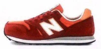 n是什么牌子的鞋?新百伦鞋怎么样?