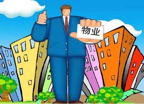 物业公司经营范围有哪些?可以增加绿化与劳动派遣吗
