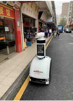 5G智能巡检机器人成为基层治理小帮手,云天励飞的5G机器人的三大亮点