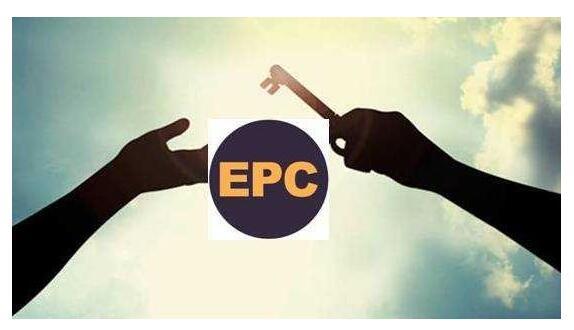 当下EPC承包模式存在的窘境以及EPC下,中小型建筑企业还有出路吗