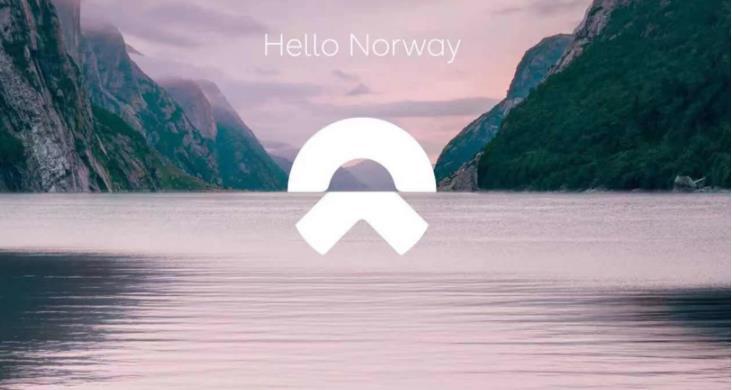 蔚来「出海」挪威:不仅仅是销售ES8和ET7这么简单