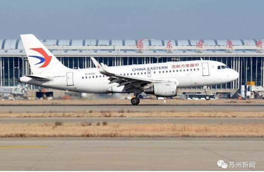 苏洲重点发展航天产业,力争两年后航空航天产业链营收能达600亿