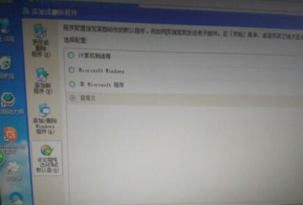 怎么设置默认浏览器?如何修改默认浏览器设置?