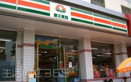 山西是如何成为中国便利店之都的?谈谈其生意经