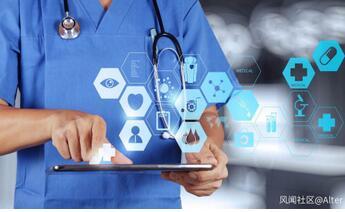 """医疗行业需要向阳而生,医疗服务多元化监管,""""深圳模式""""给与非公立医疗监管经验"""