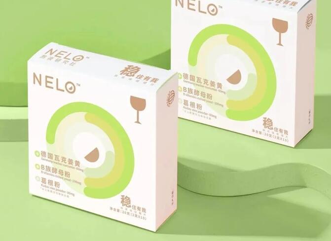 攻占年轻人养生市场,各大品牌屡出新招:气泡水、晚安酒······