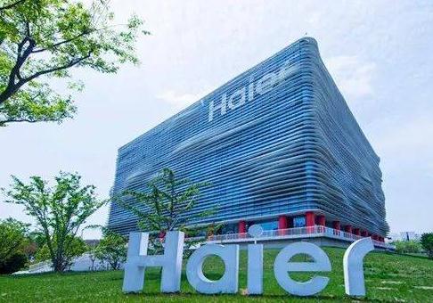 海尔智家Q1财报解读:企业生态布局进入业绩兑现期,业绩同比增长149%