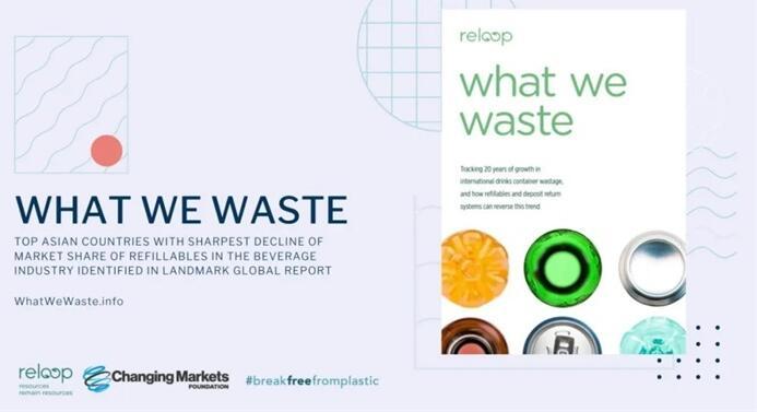 《我们浪费了什么》:一次性饮料容器正在迅速取代非一次性容器
