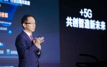 """华为计划""""点亮1000座5G智慧工厂"""",将会给智能制造领域带来哪些改变"""