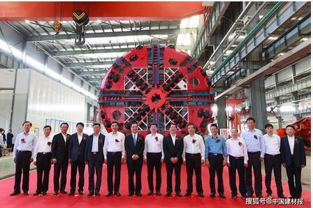 """安徽省首台本土制造的盾构机""""凯盛一号""""下线,填补了安徽省重大装备制造业在该领域的空白"""