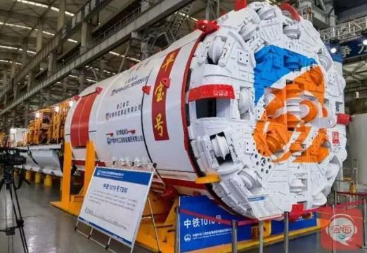 中铁装备——中国隧道掘进机产业的领头羊,产销量稳居世界第一