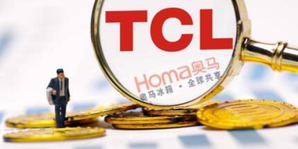 TCL历时4个月终于拿下奥马电器控股权,控股之路真是一波三折