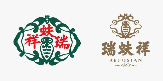 瑞蚨祥:159岁品牌的传统与时尚