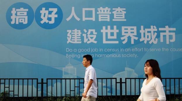 人口普查反思:中国必须正视老龄化,我们要反思的还有很多