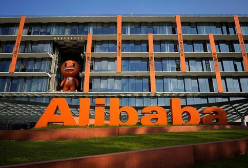 马云现身阿里日现场:阿里巴巴未来的发展方向,一场激辩在阿里巴巴