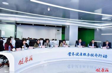 营养健康服务提升行动,打造中国特色营养标准体系,开创营养事业发展新格局