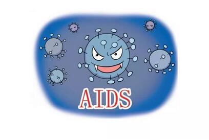 艾滋病防治知识大全,值得收藏