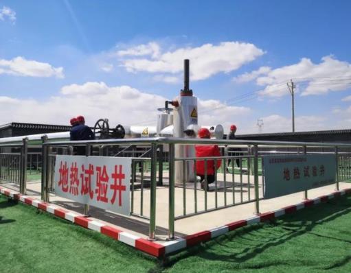 山西大同探建中东部首个高温地热发电项目,区域地热能数字化提上日程