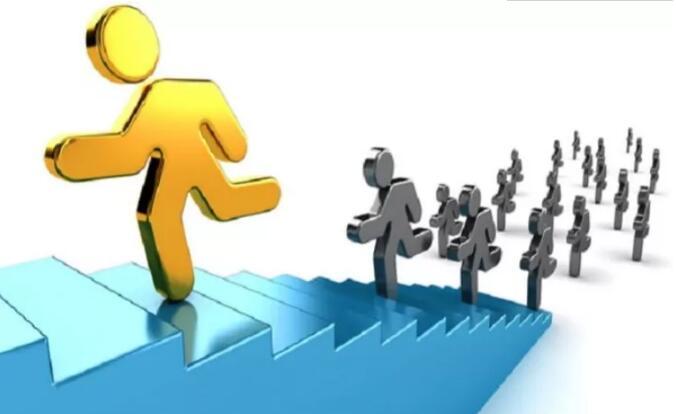 企业管理者必备的8项核心技能,了解一下