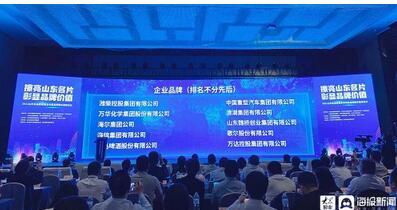 清华大学中试基地与桂林市深化科技成果转化与产业合作,共同助力社会经济的高质量发展