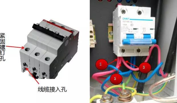 漏保和空开的区别,充电桩安装质量通病之空开接线乱象分析